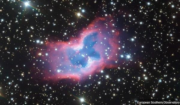 Космическая «бабочка» на фото телескопа