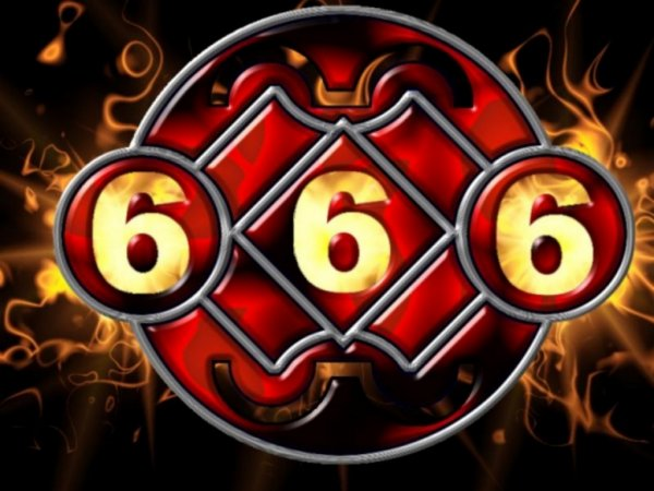 Апокалипсис и число 666