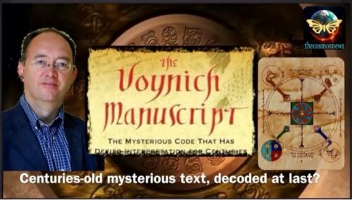 Взломан код манускрипта Войнича