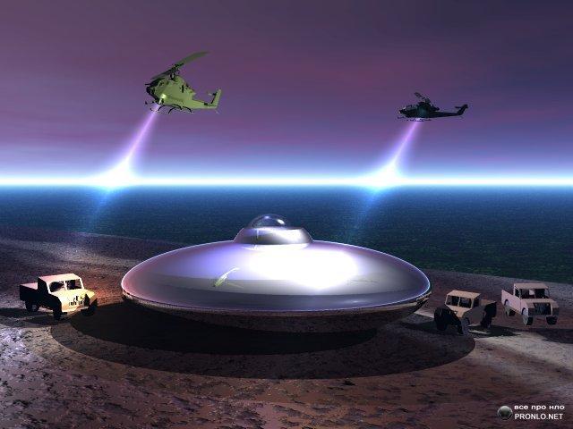 Что могут означать контакты с НЛО