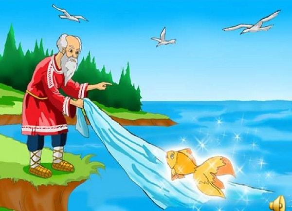 Сказка о золотой рыбке: новый вариант