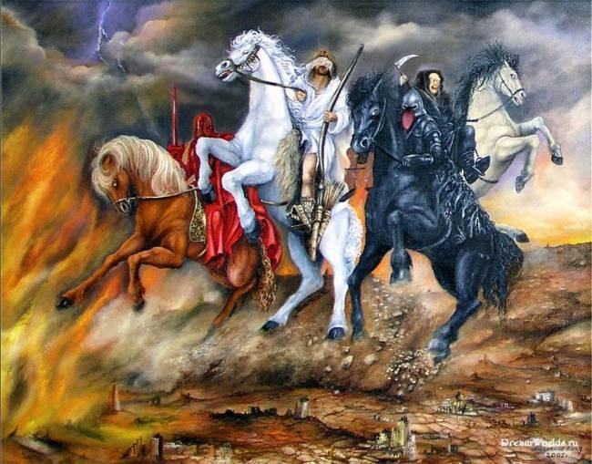 Ужас Апокалипсиса от Иоанна Богослова
