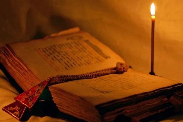 Тайны и загадки Библии