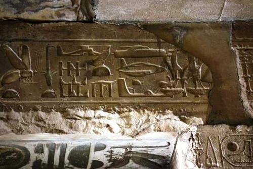 Боевая авиация фараонов