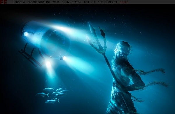 Кто подаёт подводникам сигналы из океана с глубины 8 км