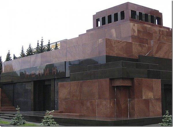 Магический смысл и тайны мавзолея Ленина